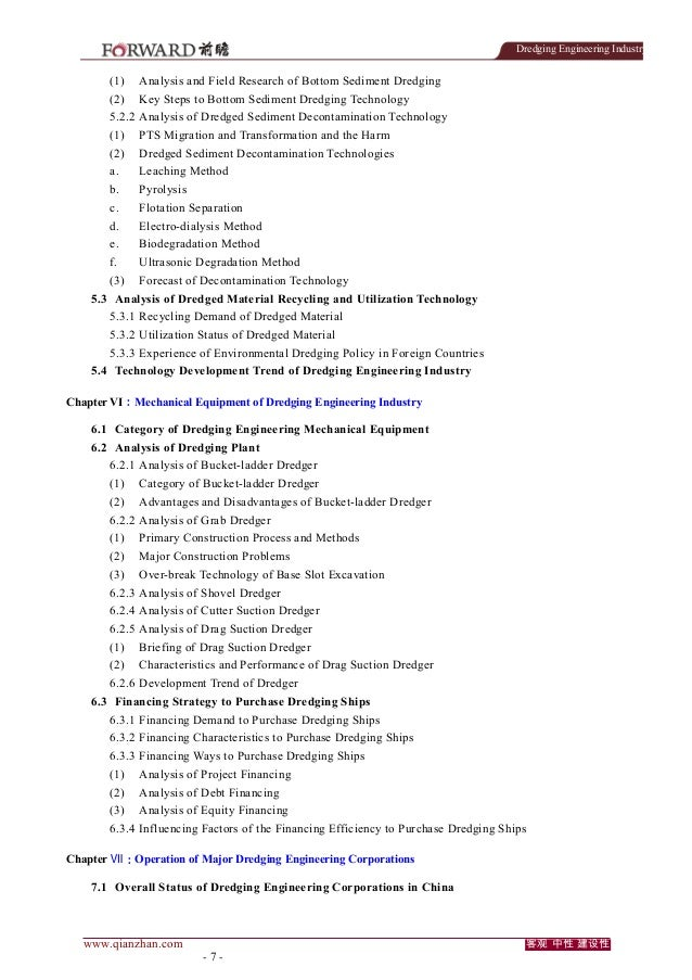 Dredging Engineering Industry  (1)  Analysis and Field Research of Bottom Sediment Dredging  (2)  Key Steps to Bottom Sedi...