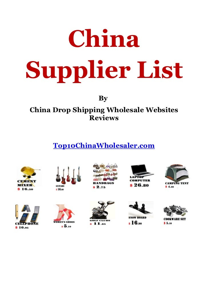 Buy low price, high quality suppliers china with worldwide shipping on nakedprogrammzce.cf