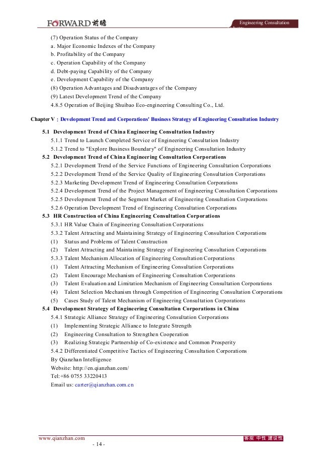 Engineering Consultation Industry  (7) Operation Status of the Company a. Major Economic Indexes of the Company b. Profita...
