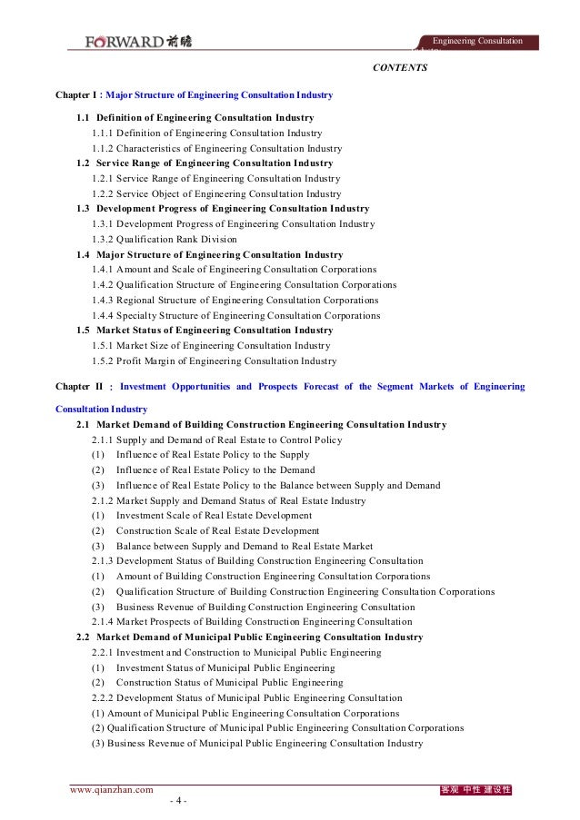 Engineering Consultation Industry  CONTENTS Chapter I:Major Structure of Engineering Consultation Industry 1.1 Definition ...