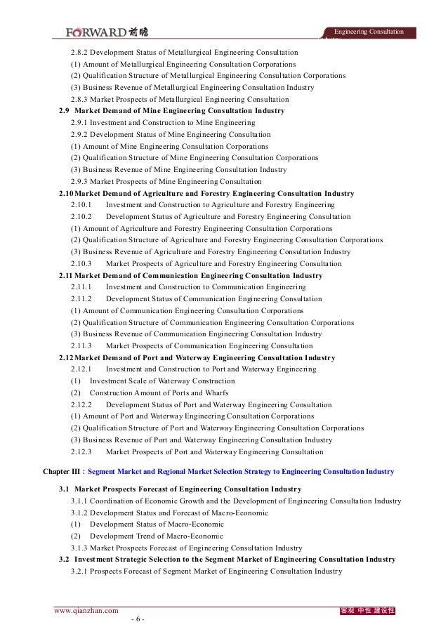 Engineering Consultation Industry  2.8.2 Development Status of Metallurgical Engineering Consultation (1) Amount of Metall...