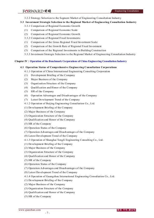 Engineering Consultation Industry  3.2.2 Strategy Selection to the Segment Market of Engineering Consultation Industry 3.3...