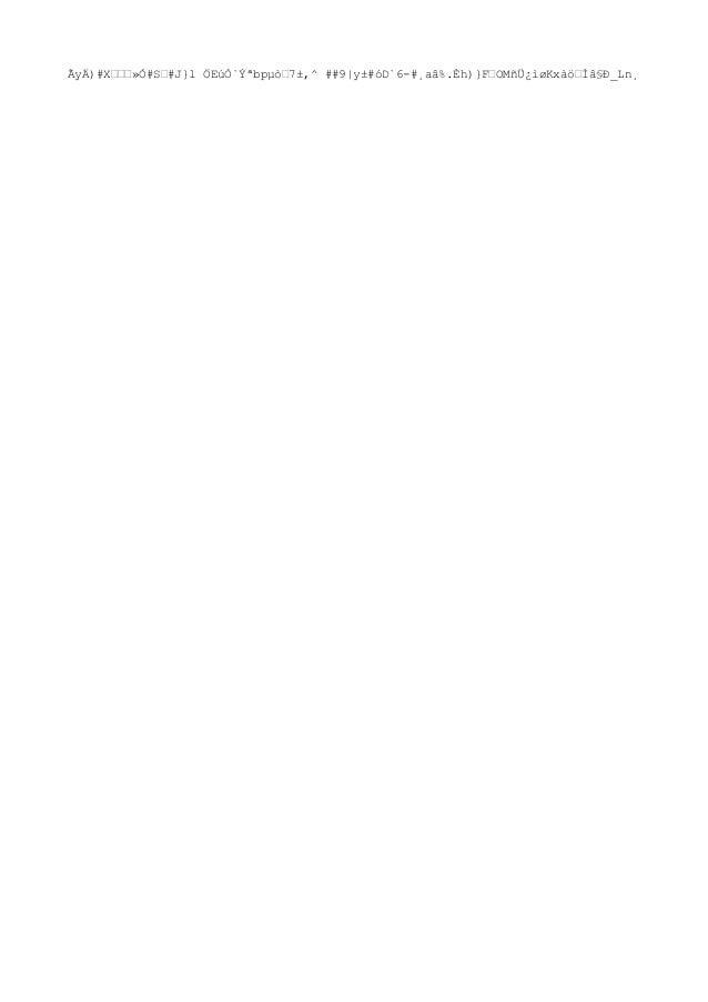 ÃyÄ)#X'''»Ó#S'#J}l ÖEúÒ`ݪbp µò'7±,^ ##9|y±#óD`6-#¸aâ%.Èh)}F'OMñÜ¿ìøKxàö'Ìâ§Ð_Ln¸