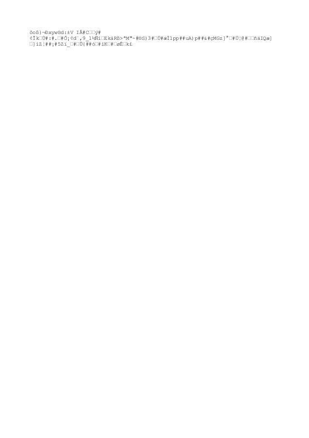 """ôoß}¬Ðxyw®d:±V IÅ#C''ý# ¢Îk'Ù#:#.'#Ô¡¢d¨,9_1½Ñí'EkäRß>ªM""""~#®S)3#'Ú#æÍ1p p ##uA)p ##&#çMGz]°'#ܦ@#''ñäIQæ] ']iZ¦##¡#5Zï_'#'..."""