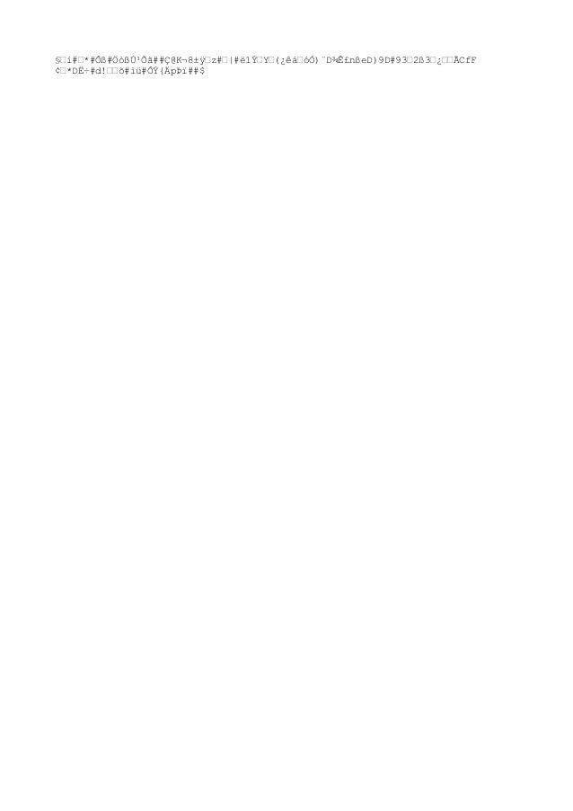 §‰í#‰*#Ôß#ÖòßÚ¹Õã##Ç@K¬8±ÿ‰z#‰|#ë1݉Y‰(¿êá‰óÓ)¨D¾Ê£nßeD)9D#93‰2ß3‰¿‰‰ÃCfF ¢‰*DË÷#d!‰‰õ#ìü#ÔÝ{ÄpÞï##$