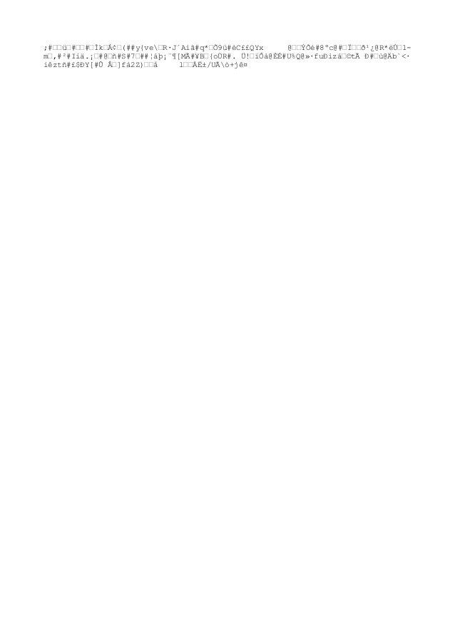 ;#‰‰ü‰#‰‰#‰Ìk‰Á¢‰(##y{ve‰R·J´Aìã#q*‰Õ9ü#èC££QYx @‰‰ÝÕé#8ºc@#‰Ï‰‰ð¹¿@R*ëډ1m‰,#²#Iiä.¡‰#@‰ñ#S#7‰##¦áþ¡¨¶[MÃ#¥B‰{oÙR#. Ü!‰ïÔ...
