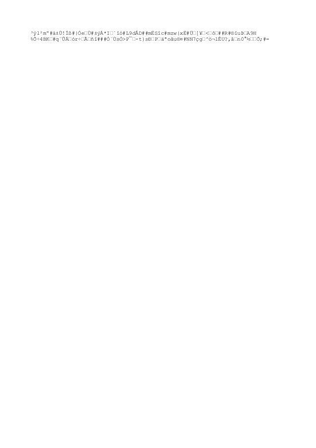 ³ÿl²mº#á±Ù!Íß#|Òe‰Ù#±ýÀ*I‰`îó#L9dÅD##mËSîc#mzw|xË#܉[¥‰<‰ô‰##R#®îuމA9H %Õ÷4BK‰#q¨Ûĉór÷‰Ã‰ñî###Ò¨ÙsÒ>P¯‰-t}sЉP‰äªoãu®¤#N...