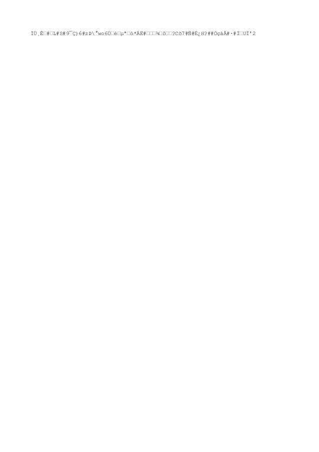 Ìڸʉ#‰L#S#9¯Ç)6#zÞ°wo6ډ鉵ª‰ó*ÁË#‰‰‰¾‰ô‰‰?Cõ7#Ñ#É¿H?##ÖçàÅ#·#ωUÏ'2
