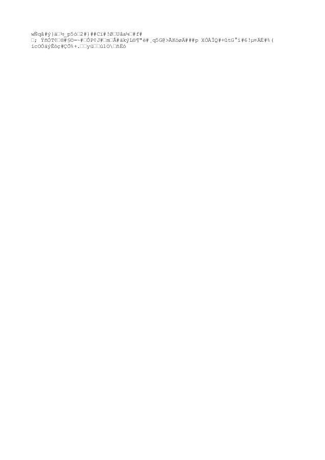 """wÑqâ#ý}䉽_p5ó‰2#}##Cï#!؉Uâa¼‰#f# ‰; ÝñÓT¢‰®#§©=~#‰ÔP¢J#‰m‰Â#äkýL®¶""""ë#¸q5G@>ÃKóøÄ###p XÒÀÍQ#+ûtG°ï#6!µ¤ÄÉ#%( ícOÓäýÊòç#ÇÕ..."""