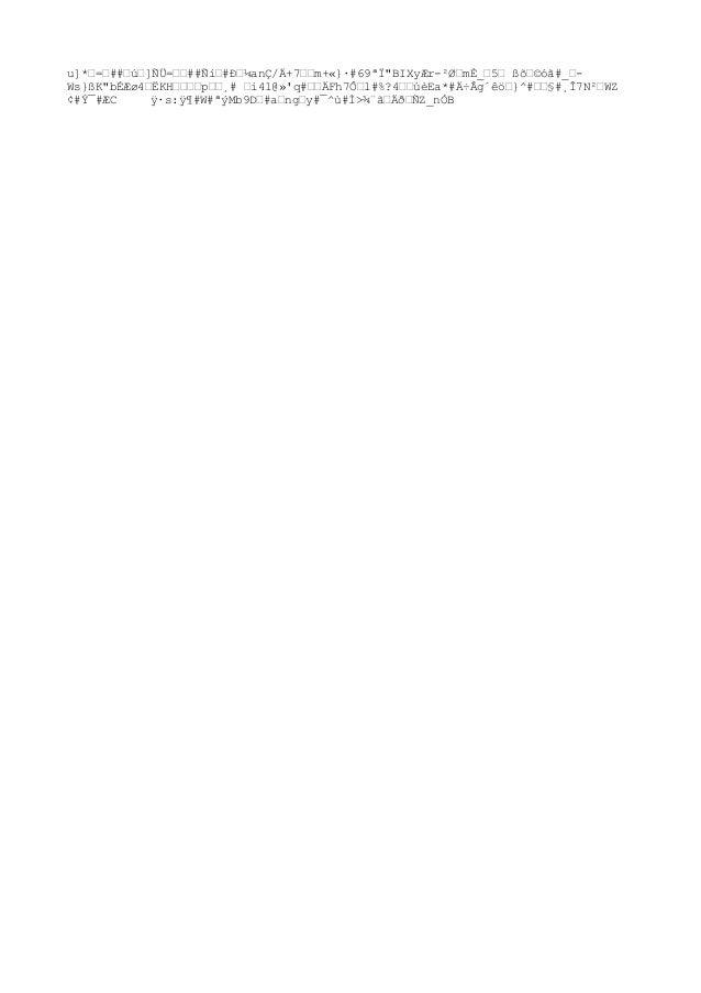 """u]*‰=‰##‰ú‰]ÑÜ=‰‰##Ñí‰#Љ¼anÇ/Ä+7‰‰m+«}·#69ªÏ""""BIXyÆr-²Ø‰mÈ_‰5‰ ßõ‰©óã#_‰Ws}ßK""""bÉÆø4‰ËKH‰‰‰‰p‰‰¸# ‰i41@»'q#‰‰ÄFh7ԉl#%?4‰‰ú..."""