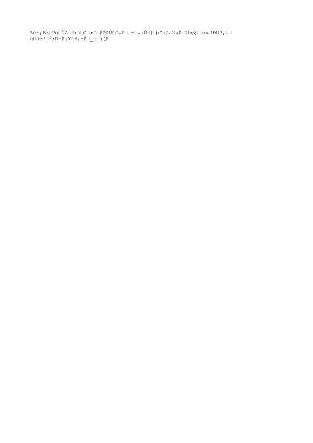 %ù÷;B‰Pq‰Ûĉñrù‰Ø‰æî{#ÒØÙ4ÒyP‰‰-tysى[‰þªhãa®¤#lN0ç$‰sö«1ÐU?,≠g0â½¹‰É;D=##¥éH#+#‰_p g(#