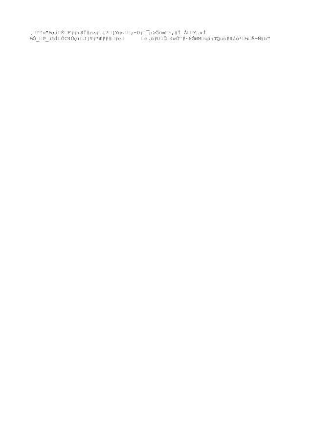 """¸‰îºv""""¾;í‰É‰F##ï$Ï#o×# {7‰(Yg»l‰¿-0#]¯µ>Öûm‰¹,#Í Á‰‰Y.xÍ ¼Ò_‰P_ì5̉ÒC4Ùç(‰J]Y#*Æ###‰#ë‰ ‰è.û#0ì܉4wÒº#~6ÔWM‰qä#TQus#$åô³‰¼..."""