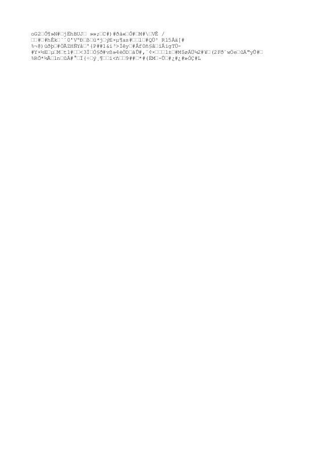 oG2‰Ô¶»N#‰jËhBUJ‰ »»;‰C#)#ðૉÔ#‰M#‰VÊ / ‰‰#‰#hÊk‰`´0'VºÐ‰ß‰ü*j‰ýE×µ¶as#‰‰l‰#QÚ³ Rl5Àä[# %¬@)úðþ‰#ÖÃZHÑYå‰'{P##1&i³>Íêy‰#Â...