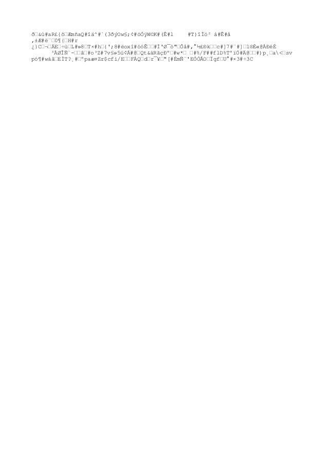 """ð‰&ú#aR£{õ‰ÆmñaQ#îä^#`(3ðýOw§;¢#öÓÿW©K#(Ê#l #T)îÍö² á#Ê#å ,±Æ#먉0¶{‰H#r ¿}C‰¬‰ÄE‰÷ù‰L#»8‰T×#h‰{';8#ëoxî#óöʉ‰#Ì'دò""""‰Ôå#,..."""
