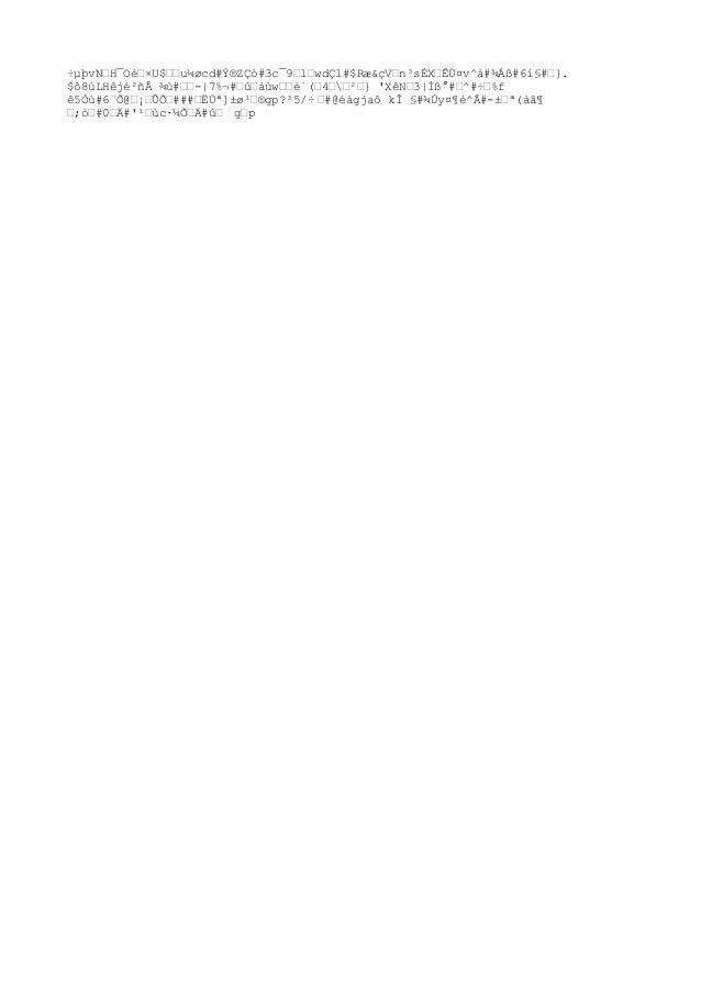 ÷µþvN‰H¯Oé‰×U$‰‰u¼øcd#Ý®ZÇò#3c¯9‰l‰wdÇl#$Ræ&çV‰n³sÉX‰ÊÚ¤v^à#¾Áß#6í§#‰}. $ô8úLHêjé²ñ¾ù#‰‰-|7%¬#‰ú‰àùw‰‰è`(‰4‰‰²‰} 'XêN‰3|...