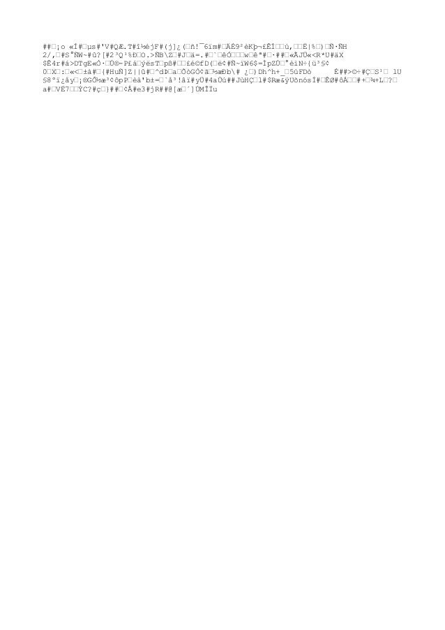 ##‰¡o «Í#‰µs#'V#QÆ.T#î½éjF#(j]¿(‰ñ!¯6ïm#‰ÄÉ9²èKþ¬£Ê͉‰ú,‰‰Ë|%‰)‰Ñ·ÑH 2/,‰#S°ÑW~#û?[#2³Q¹%ЉO.>ÑBZ‰#J‰ä=.#‰`‰êӉ‰‰w‰êª#‰·##...