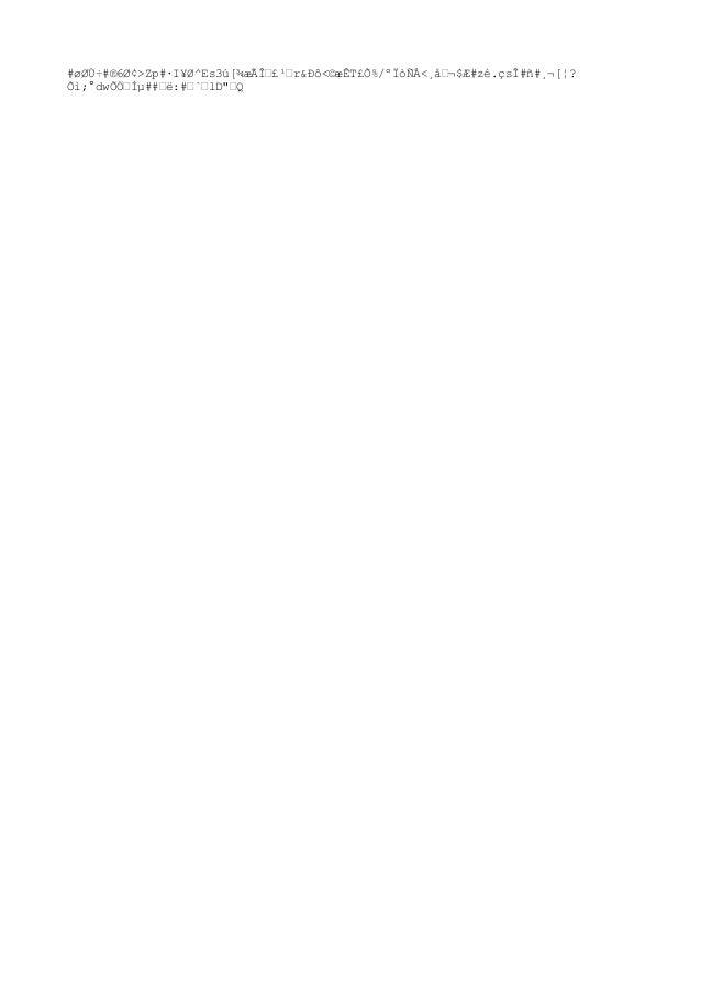 """#øØÙ÷#®6Ø¢>Zp#·I¥Ø^Es3ú[¾æÃ΄£¹""""r&Ðô<©æÊT£Õ%/ºÏòÑÀ<¸å""""¬$Æ#zé.çsÎ#ñ#¸¬[¦? Õì;°dwÕք͵##""""ë:#""""`""""lD""""""""Q"""
