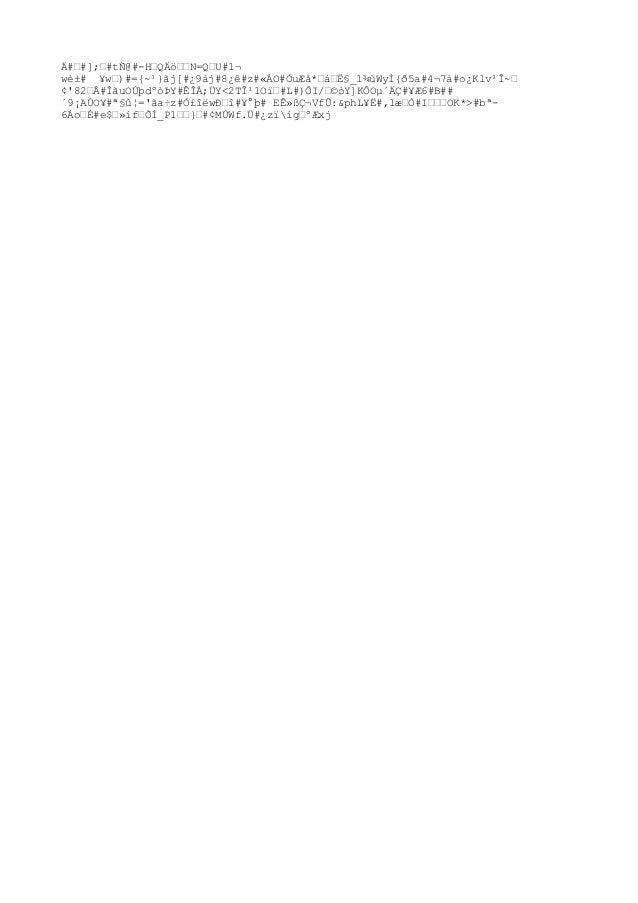 """Ä#""""#];""""#tÑ@#-H""""QÄö""""""""N=Q""""U#1¬ wè±# ¥w"""")#={~¹}ãj[#¿9àj#8¿ê#z#«ÀO#ÓuÆå*""""á""""˧_1¾ùWyÌ{ð5a#4¬7à#o¿Klv¹Î~"""" ¢'82""""Â#ÎãuOÚþdºòÞY#ÊÎÀ..."""