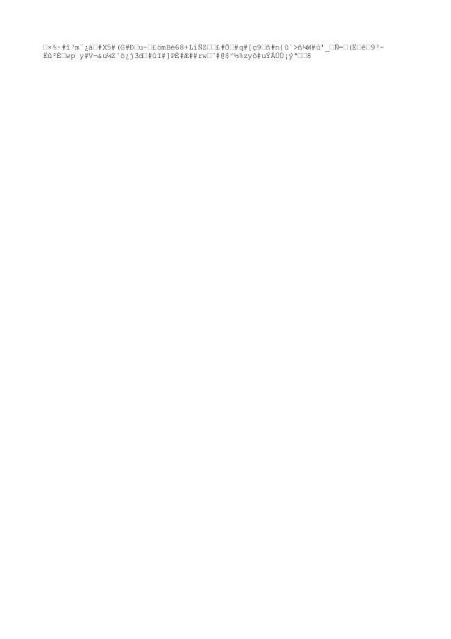 '×%·#î³m¨¿á'#X5#(G#Вu~'£ömBè68+LíÑZ''£#Ւ#q#[ç9'ñ#n{û`>ñ¼W#ù'_'Ñ='(˒ê'9²Ëû²È'wp  y#V¬&u¼Z`õ¿j3d'#úI#]PÈ#Æ##rw'¨#@$^½%zyô...