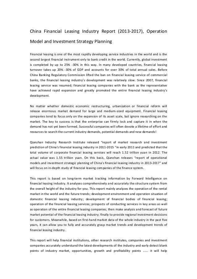 China Financial Leasing Industry Report (2013-2017), Operation Model and Investment Strategy Planning Financial leasing is...