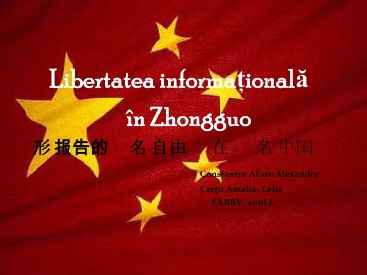 Libertatea informaţională <br />                      în Zhongguo<br />形 报告的名 自由在名 中国<br />ConstantinAlina-Alexandra<br />...