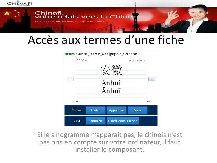 Accès aux termes d'une fiche Si le sinogramme n'apparait pas, le chinois n'est  pas pris en compte sur votre ordinateur, i...