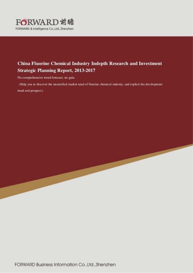 2011 版 紧固件制 造行业  China Fluorine Chemical Industry Indepth Research and Investment Strategic Planning Report, 2013-2017 No ...