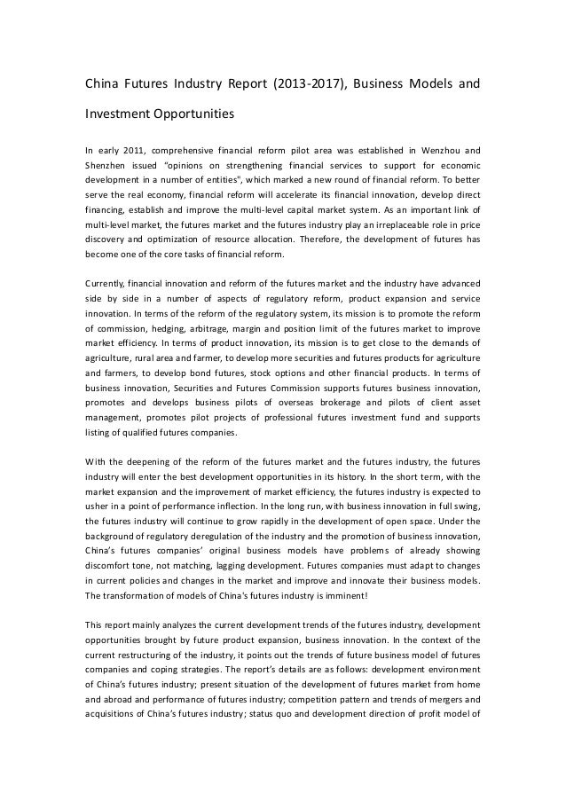 China Futures Industry Report (2013-2017), Business Models and Investment Opportunities In early 2011, comprehensive finan...