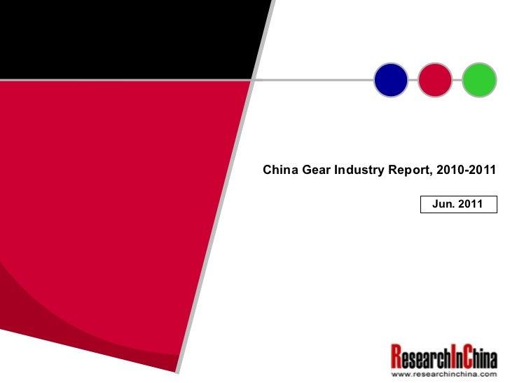 China Gear Industry Report, 2010-2011 Jun. 2011