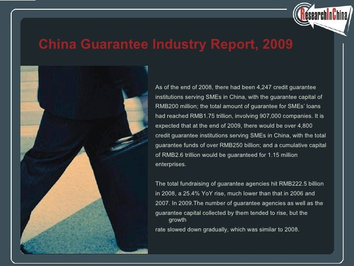 China guarantee industry report, 2009