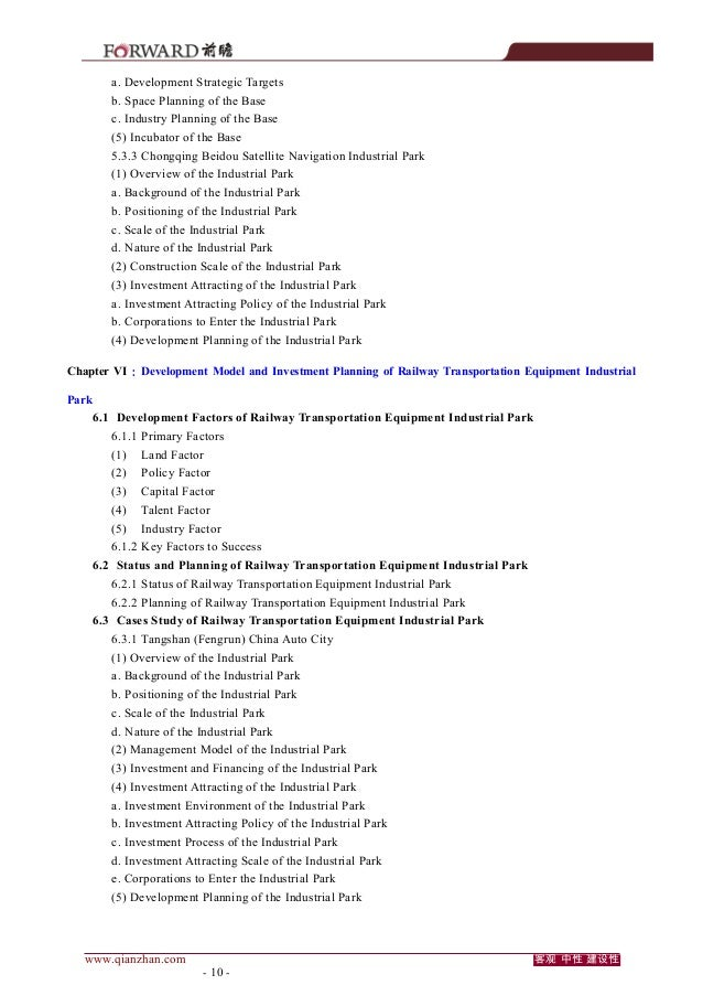 a. Development Strategic Targets b. Space Planning of the Base c. Industry Planning of the Base (5) Incubator of the Base ...