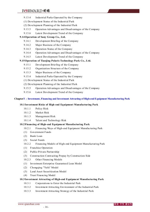 9.13.4  Industrial Parks Operated by the Company  (1) Development Status of the Industrial Park (2) Development Planning o...