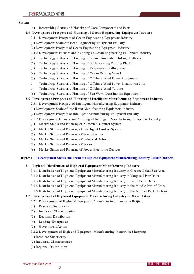 System (4)  Researching Status and Planning of Core Components and Parts  2.4 Development Prospect and Planning of Ocean E...