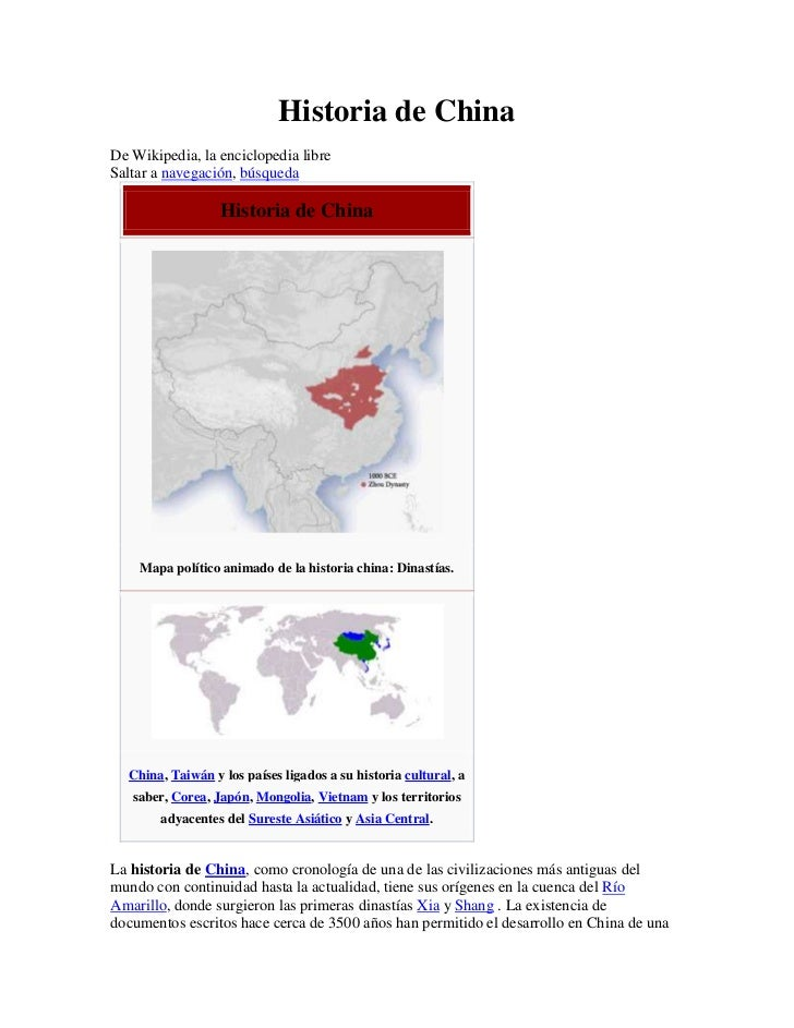 Historia de China<br />De Wikipedia, la enciclopedia libre<br />Saltar a navegación, búsqueda <br />Historia de ChinaMapa ...