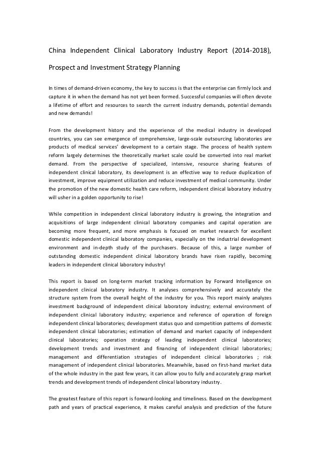 China Independent Clinical Laboratory Industry Report (2014-2018), Prospect and Investment Strategy Planning In times of d...