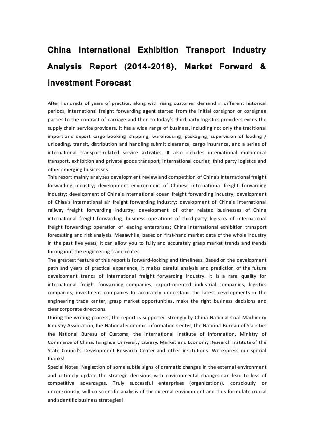 China International Exhibition Transport Industry Analysis Report (2014-2018), Market Forward & Investment Forecast After ...