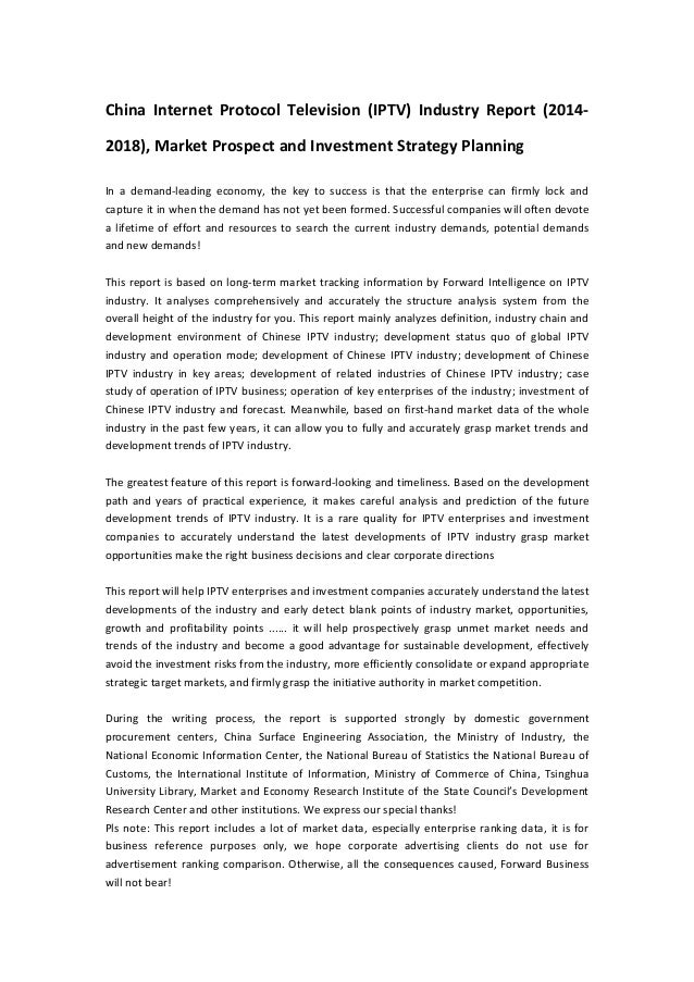 China Internet Protocol Television (IPTV) Industry Report (2014- 2018), Market Prospect and Investment Strategy Planning I...