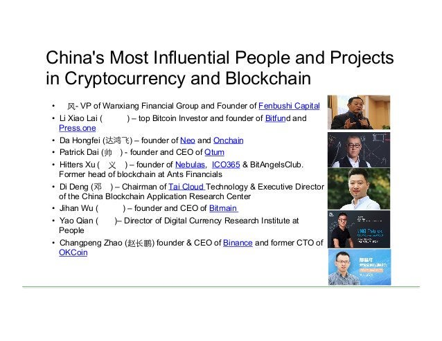 China's Most Influential People and Projects in Cryptocurrency and Blockchain • 肖⻛风- VP of Wanxiang Financial Group and F...