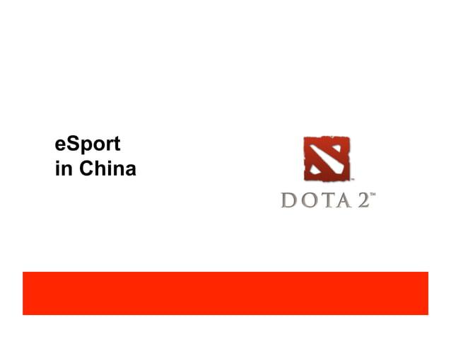 eSport in China