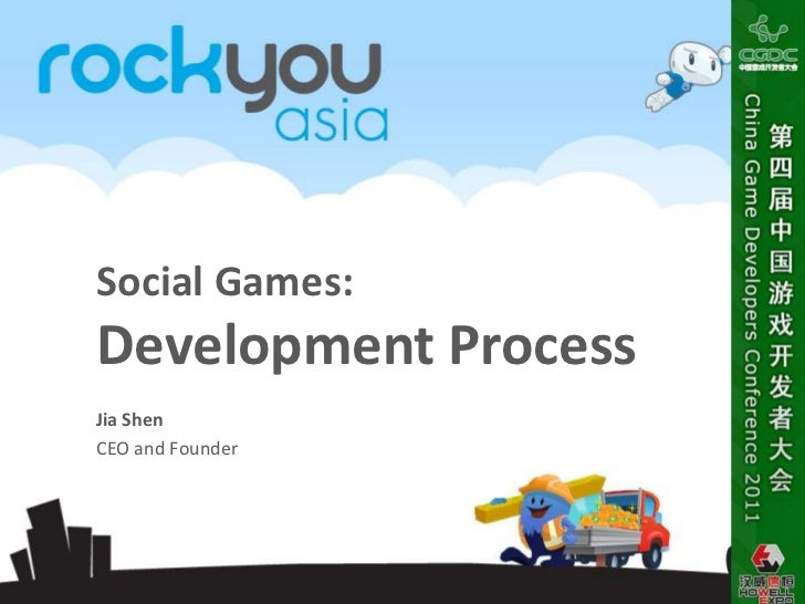 Social Games: Development Process<br />JiaShen<br />CEO and Founder<br />