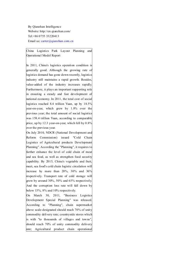 By Qianzhan Intelligence Website: http://en.qianzhan.com/ Tel:+86 0755 33220413 Email us: carter@qianzhan.com.cn China Log...