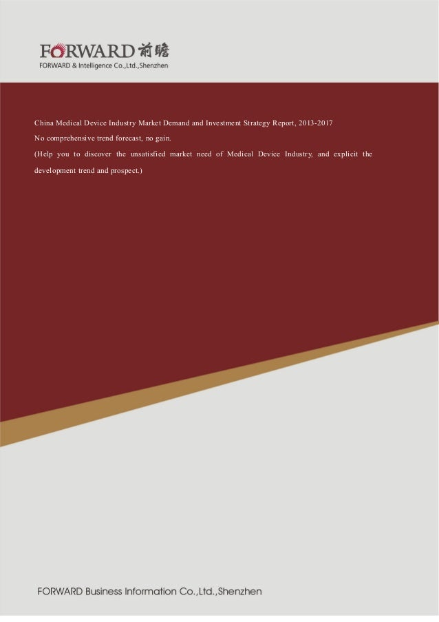 行业  紧固件制造  2011 版  China Medical Device Industry Market Demand and Investment Strategy Report, 2013-2017 No comprehensive ...