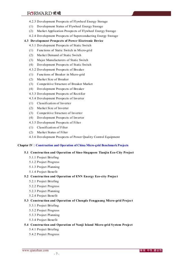 4.2.3 Development Prospects of Flywheel Energy Storage (1)  Development Status of Flywheel Energy Storage  (2)  Market App...