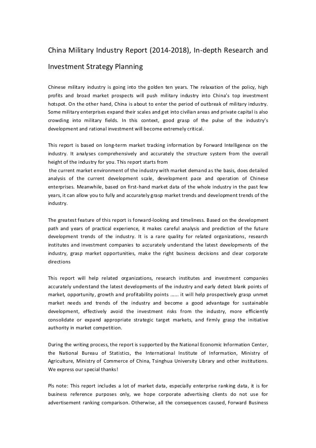 China Military Industry Report (2014-2018), In-depth Research and Investment Strategy Planning Chinese military industry i...
