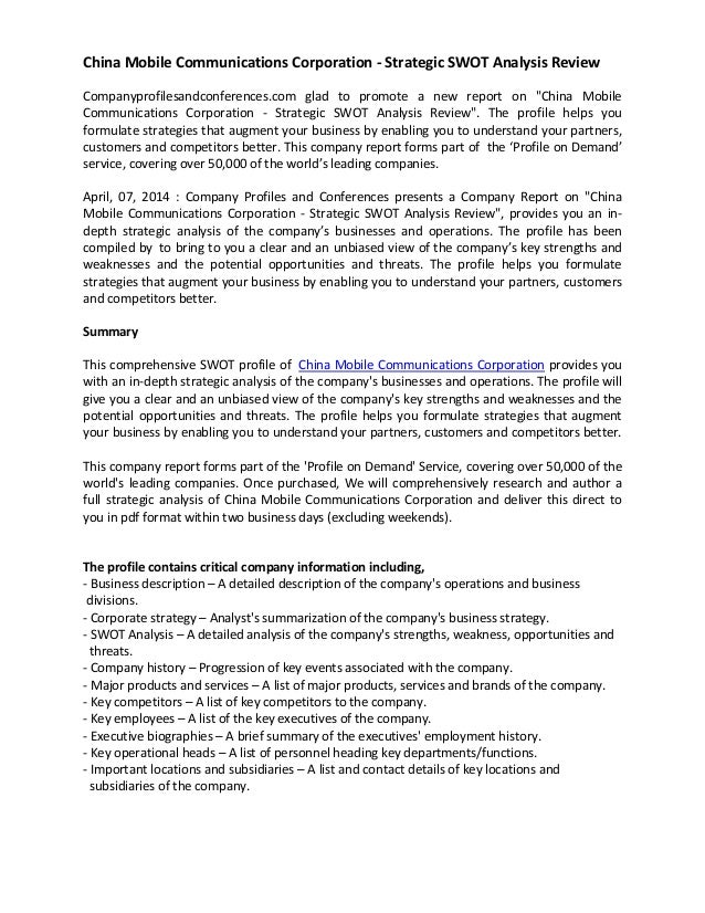 China Mobile Communications Corporation - Strategic SWOT Analysis Review Companyprofilesandconferences.com glad to promote...