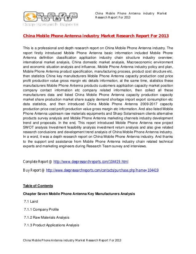 China Mobile Phone Antenna industry Market Research Report For 2013  China Mobile Phone Antenna industry Market Research R...