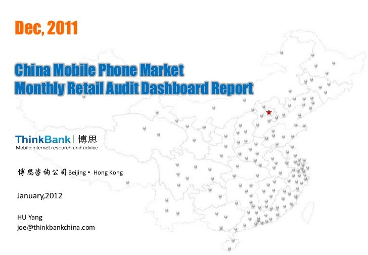 Dec, 2011China Mobile Phone MarketMonthly Retail Audit Dashboard Report博思咨询公司Beijing       Hong KongJanuary,2012HU Yangjo...