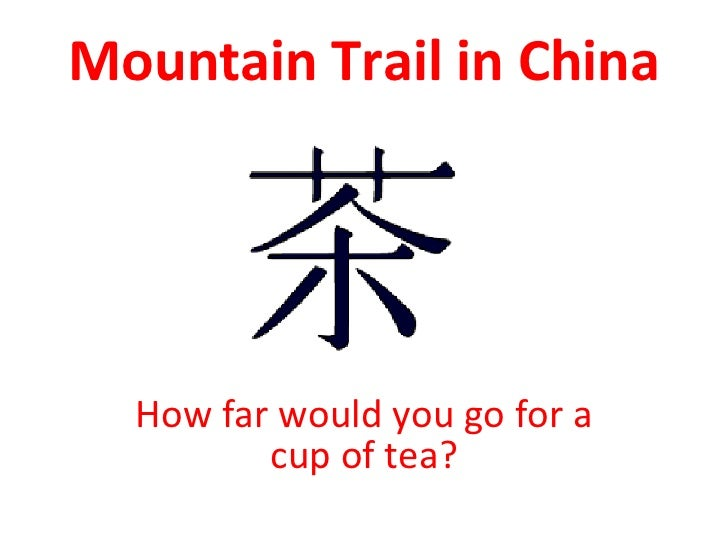 Mountain Trail in China How far would you go for a cup of tea?