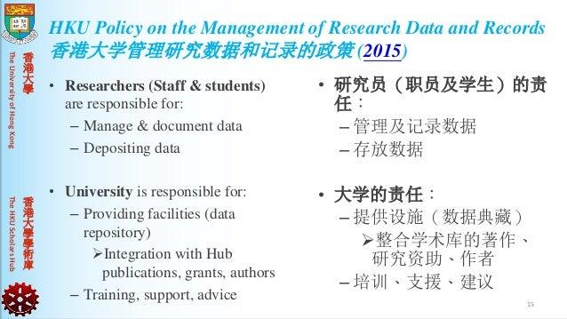 TheUniversityofHongKongTheHKUScholarsHub 香 港 大 學 香 港 大 學 學 術 庫 • Researchers (Staff & students) are responsible for: – Man...