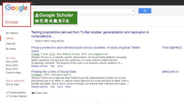香港大學 The University of Hong Kong 香港大學學術庫 The HKU Scholars Hub 25 在Google Scholar 的引用次数为2次